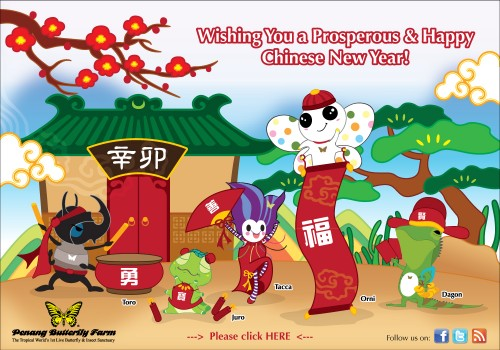 Lets celebrate the chinese new year with orni friends pbf blog happy chinese new year 2011 m4hsunfo
